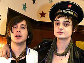 Are The Libertines reuniting?