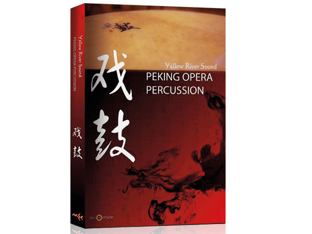 Best Service Peking Opera Percussion (£109)