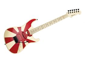 Six of the best: eye-catching guitars