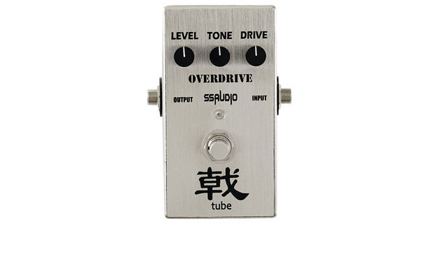 The Overdrive Gig has a simple, easy-to-use design and a fetching brushed silver body