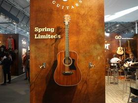 Musikmesse 2014 : Taylor présente ses nouveaux modèles acoustiques