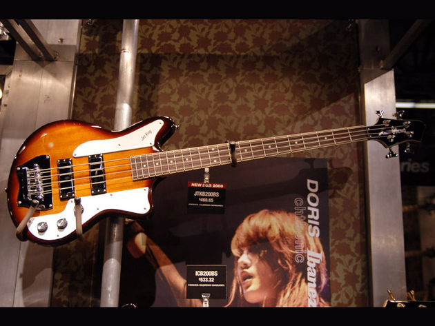 The rather cool Jet King bass