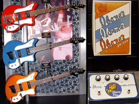 NAMM 2008: Ibanez showcases its retro flavours