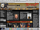 Spear Guitars launches new UK website