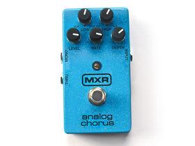 VIDEO: MXR Analog Chorus pedal