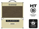 Musikmesse 2012: Blackstar Amplification launches 5th Anniversary HT-5TH combo