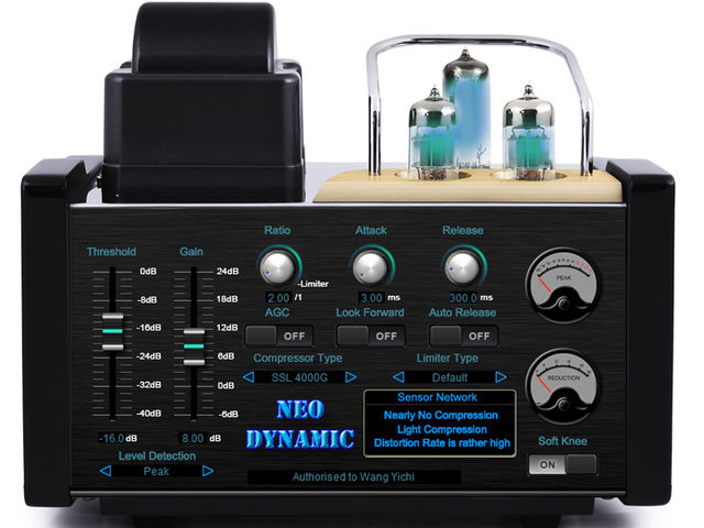 Sound Magic Neo Dynamic