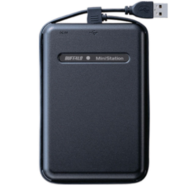 Carry 320GB of data in your pocket with the latest Buffalo MiniStation