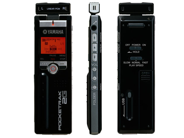 The Pocketrak 2G is slim and lightweight