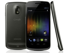 Android 4.1 'Jelly Bean' to bring improved audio performance?