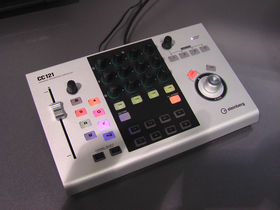 Musikmesse 08: Steinberg CC121 is a dedicated Cubase 4 controller