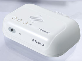 E-MU ships PIPEline wireless audio system