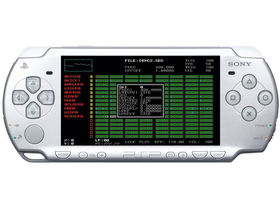 Handheld music-making round-up: Sony PSP