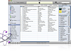 Let's Rock! Blog: iTunes 8 features Genius playlist