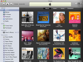 Amazon, iTunes change MP3 prices