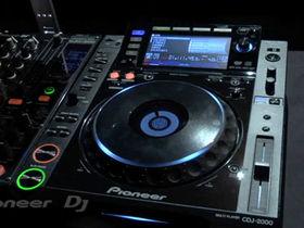Pioneer announces CDJ-2000