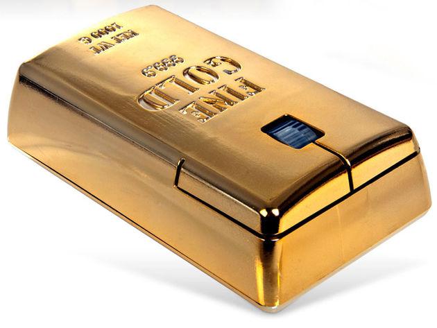 Fools Gold?