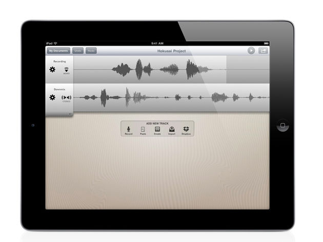 Wooji Juice Ltd Hokusai Audio Editor, Free, with in-app purchases