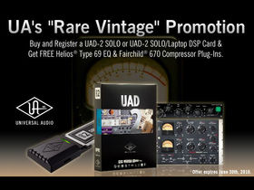 Universal Audio Rare Vintage Promo