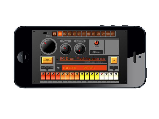 Elliott Garage EGDR808 HD 2.0, £1.99/$2.99