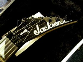 In pictures: Jackson Corey Beaulieu USA Signature KV6 unboxed