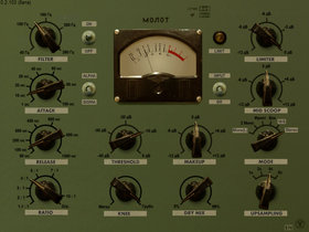 vladg/sound molot