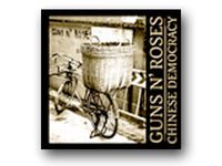 Chinese Democracy album artwork revealed