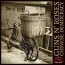 Chinese Democracy review: no holds barred!