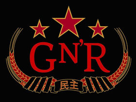 Air guitar to GN'R, get Chinese Democracy first