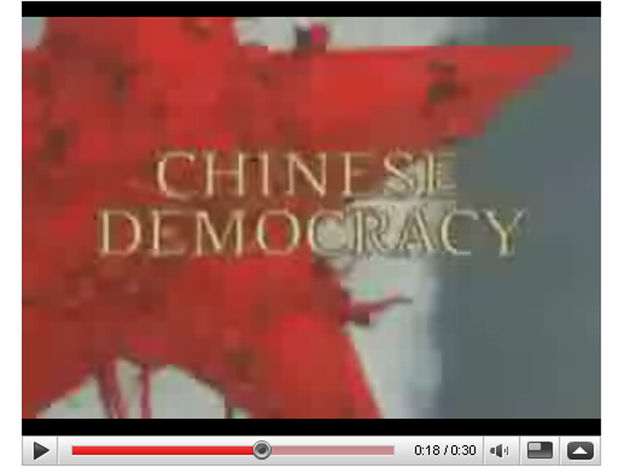 Chinese Democracy - not the 'history making' album the ad campaign predicted