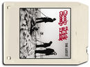Cheap Trick release album on 8-track tape