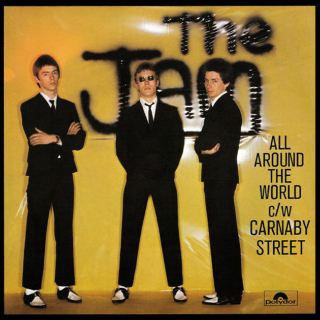 All Around The World (1977)