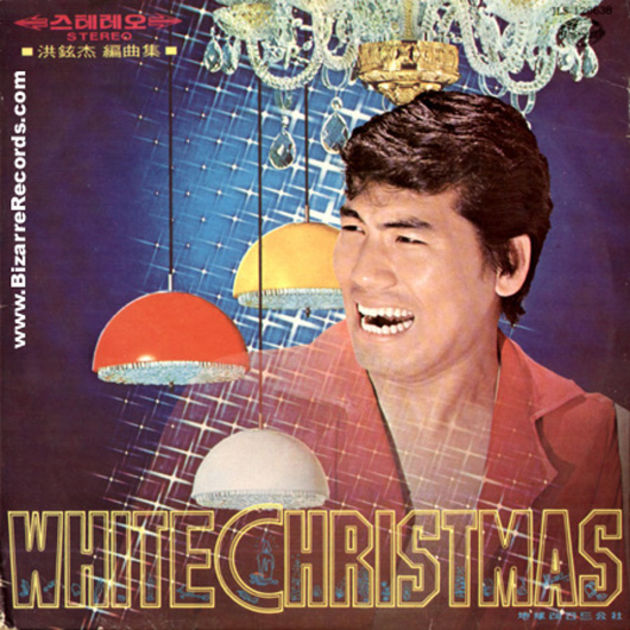 Korean Bing Crosby - White Christmas