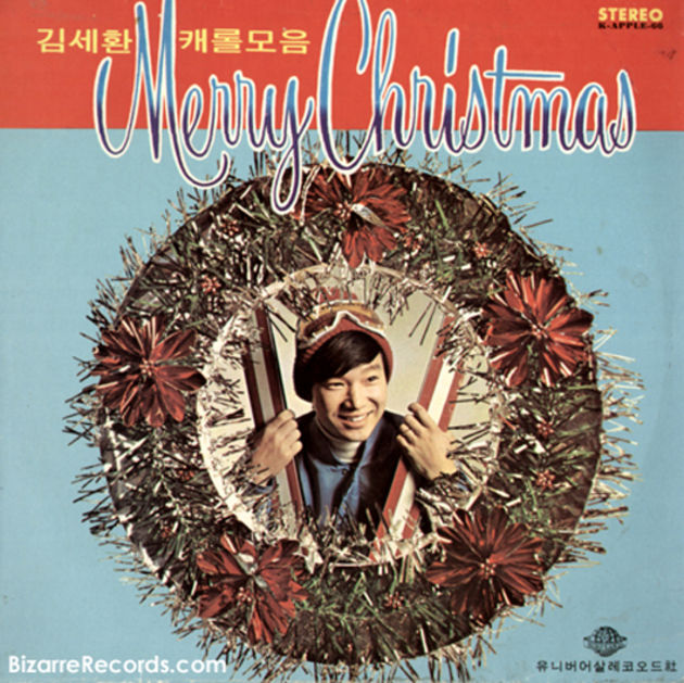 Kim Se-Hwan - Merry Christmas