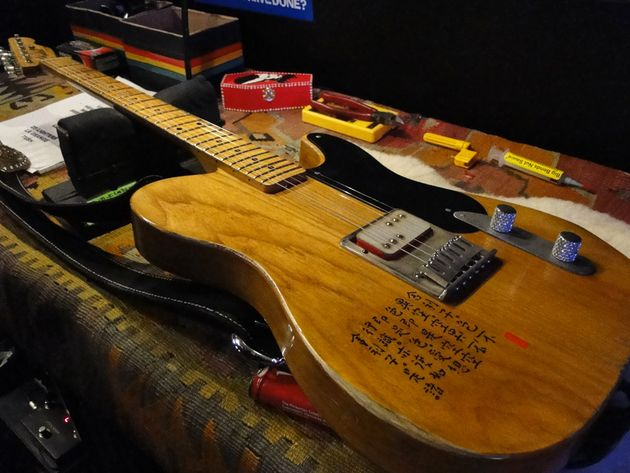 A John Bolin-built T-style guitar with Chinese lettering