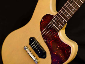 The 10 coolest electric guitars in the world today