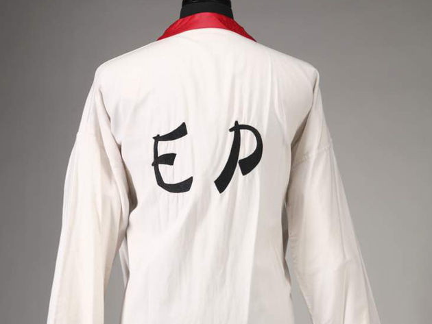 Elvis Presley karate robe