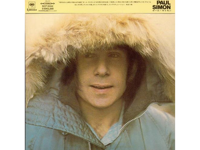Paul Simon – Paul Simon (1972)