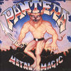 Pantera's debut album was produced by Dimebag and Vinnie Paul's dad and released on the band's own label. We're guessing that the budget ran out shortly before the time came to design the artwork