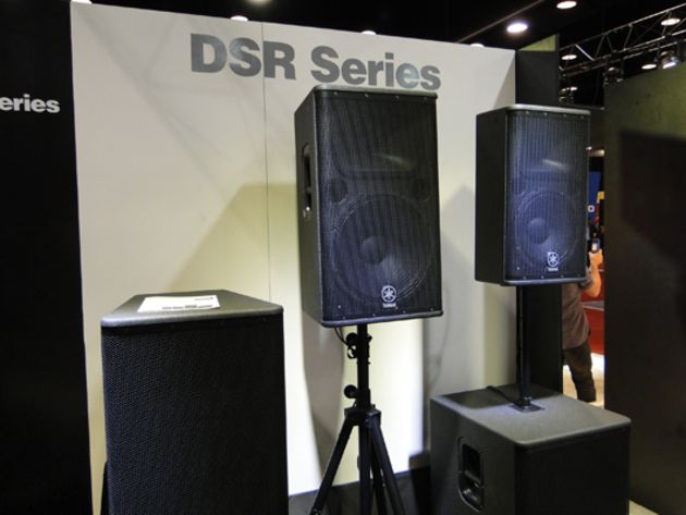 DSR Series active loudspeakers