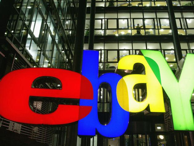 eBay (2003)