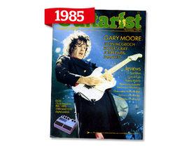 Gary Moore: A Guitarist magazine tribute