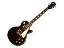 Jeff Beck unveils Gibson Les Paul Oxblood